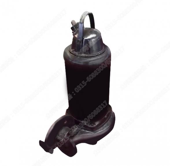众邦河北潜水泥渣泵:WQR/QG型切割式污水污物潜热水电泵
